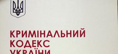 Кваліфікаційний адвокатський іспит навч.-практ. посіб. 2-ге вид. перероб. та доповн. Р. В. Вереша, М. В. Павленчик.